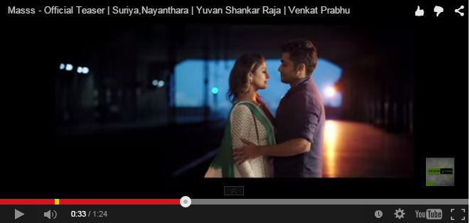Masss official Teaser