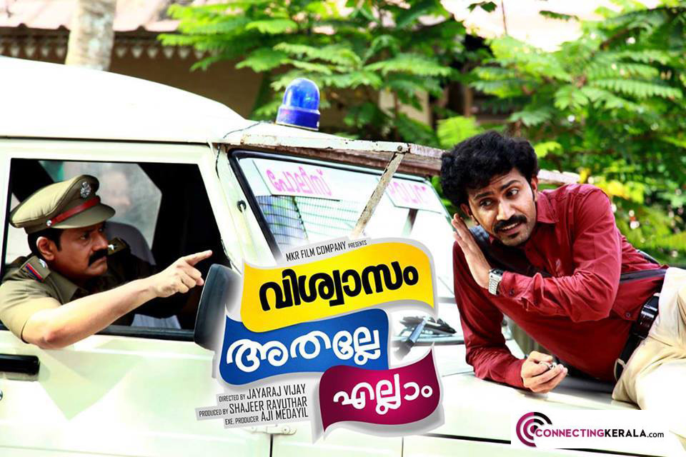 Vishwasam Athalle Ellam movie Review and preview