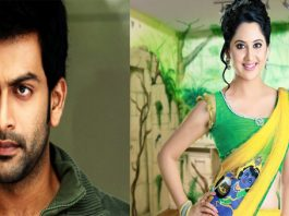 Miya New prithviraj Movie