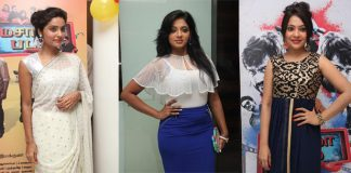 Tamil Masala Padam Audio Launch