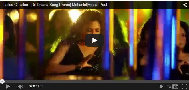 Malayalam movie Lilaa o Lailaa song promo