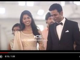 Alphonse puthren engagement video