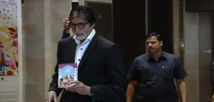 Amithabh Bachchan With Actress