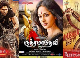 Anushka hot posters in Rudramadevi movie